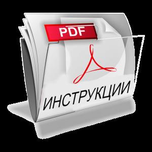 2907_instruktsiya-dlya-keyswitch_6x18cm